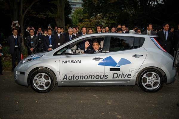 The Prime Minister of Japan Drove The Electric Nissan LEAF